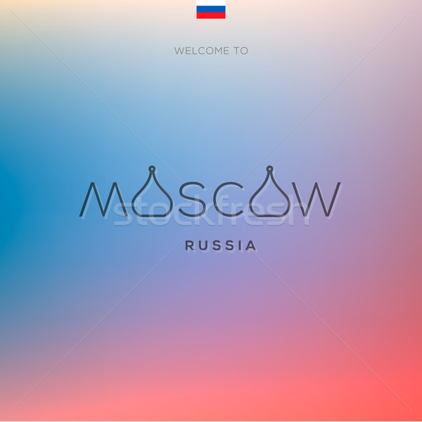 World Cities labels - Moscow. Stock photo © ikopylov