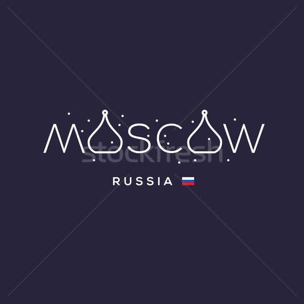 Monde villes étiquettes Moscou vecteur eps10 Photo stock © ikopylov