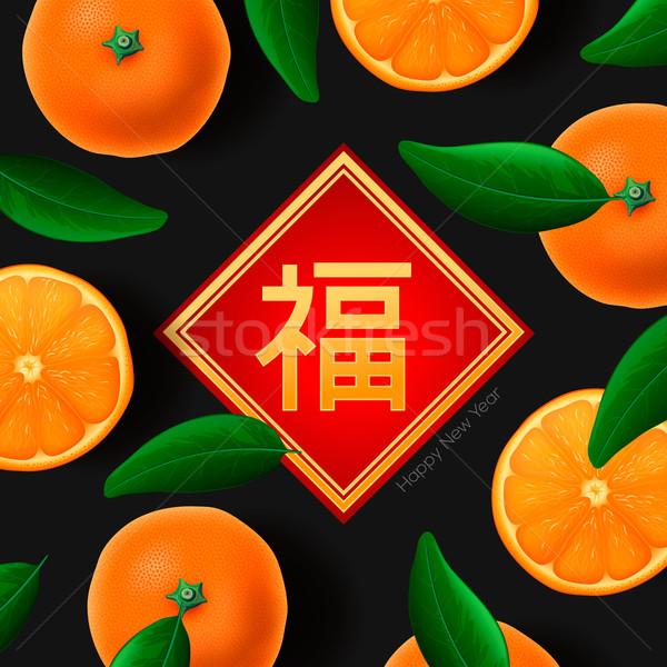 Chinese New Year card, with orange mandarines Stock photo © ikopylov