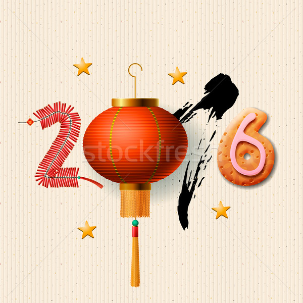 Happy Chinese New Year 2016, greeting card Stock photo © ikopylov
