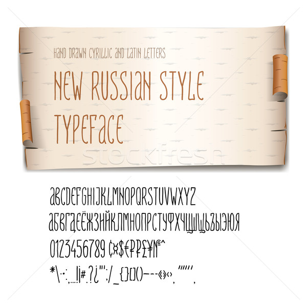 Ancient Russian style typeface, birch-bark background, vector illustration. Stock photo © ikopylov