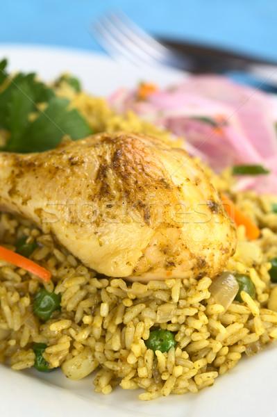 Peruvian Dish Called Arroz con Pollo  Stock photo © ildi