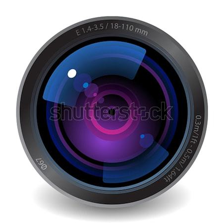 Stock photo: Icon for camera lens