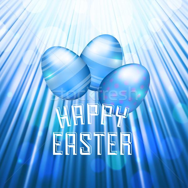 Пасху синий цвета яйца солнце Лучи Сток-фото © ildogesto