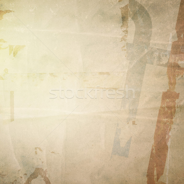 старой бумаги текстуры идеальный пространстве книга фон Сток-фото © ilolab