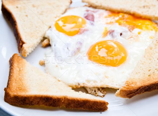 Préparé oeuf isolé soleil alimentaire plaque Photo stock © ilolab