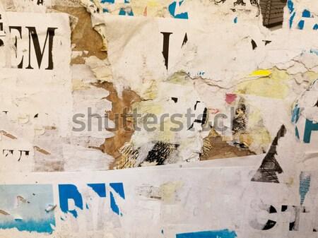 古い みすぼらしい 紙 テクスチャ パーフェクト スペース ストックフォト © ilolab