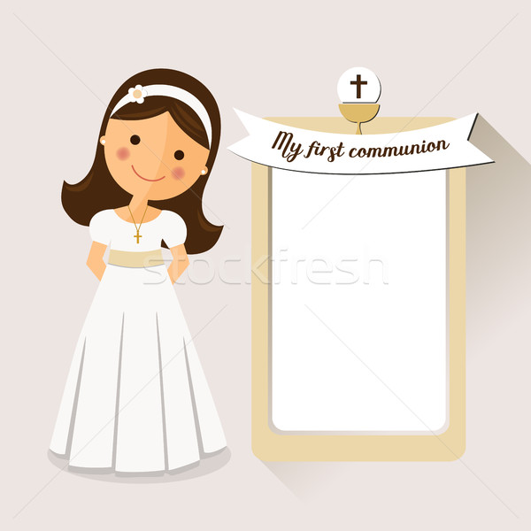 My first communion invitation communion with message  Stock photo © Imaagio