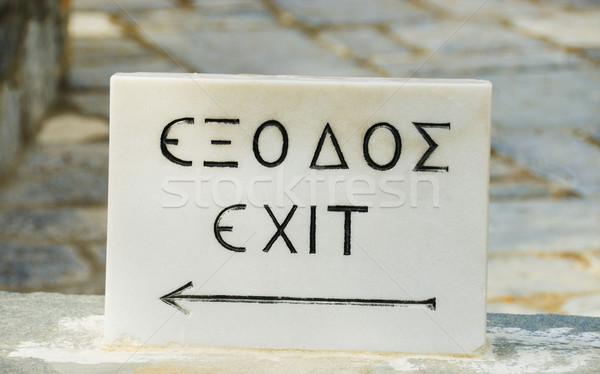 Afslag ondertekenen Athene Griekenland teken reizen Stockfoto © imagedb