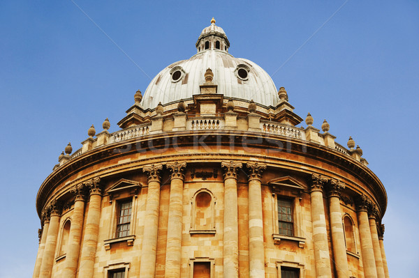 мнение образовательный здании камеры Оксфорд Сток-фото © imagedb