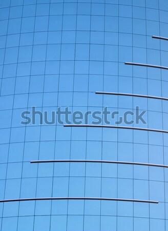 pims_20050831_sa0005 Stock photo © imagedb