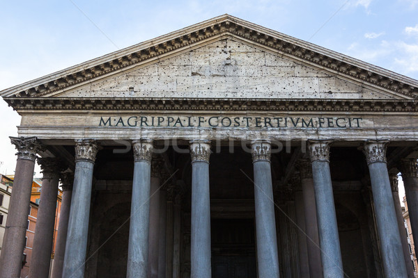 Low angle view of Pantheon Stock photo © imagedb