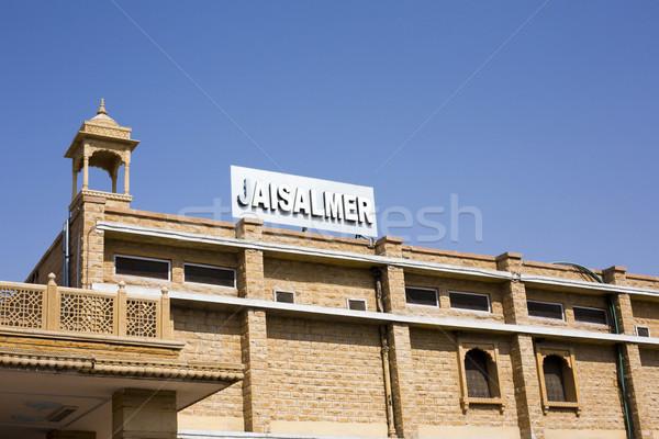 Assinar estação de trem Índia comunicação informação fotografia Foto stock © imagedb