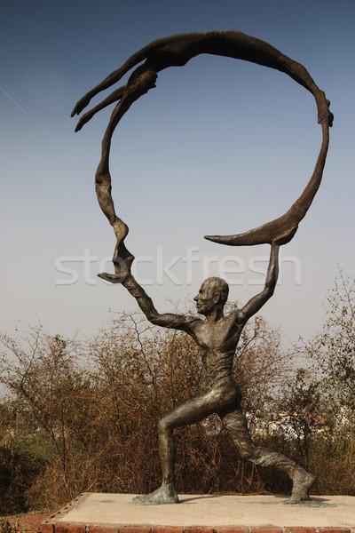 像 庭園 5 ニューデリー インド 公園 ストックフォト © imagedb