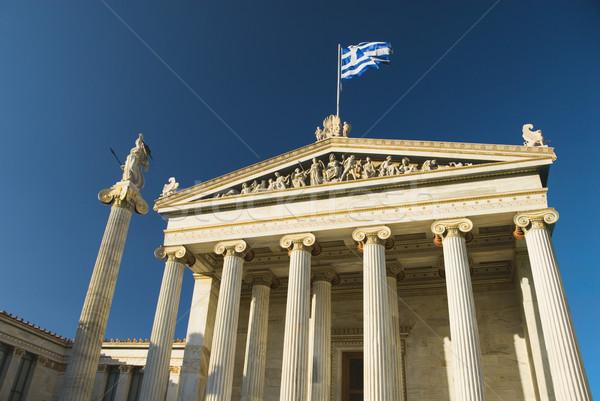 Fasada budynku Ateny Akademii Grecja Zdjęcia stock © imagedb