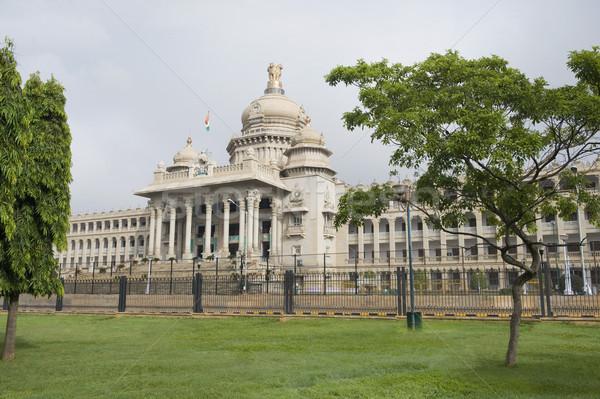 Hükümet Bina bahçe ağaç mimari Hindistan Stok fotoğraf © imagedb
