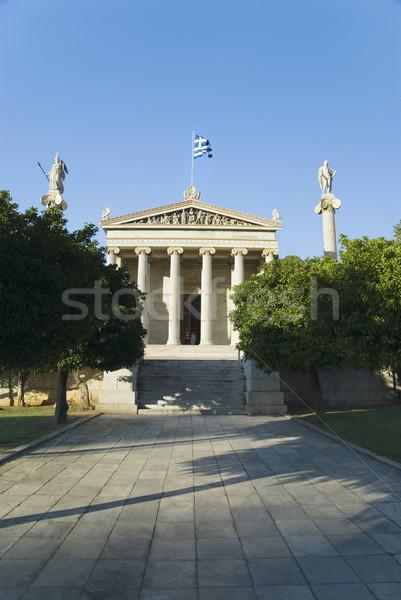 建物 アテネ アカデミー ギリシャ ストックフォト © imagedb