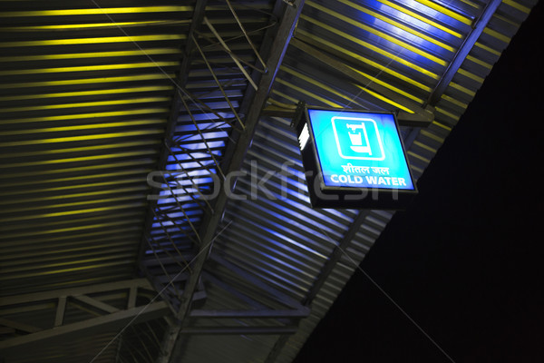 Enseigne au néon chemin de fer gare signe nuit communication Photo stock © imagedb