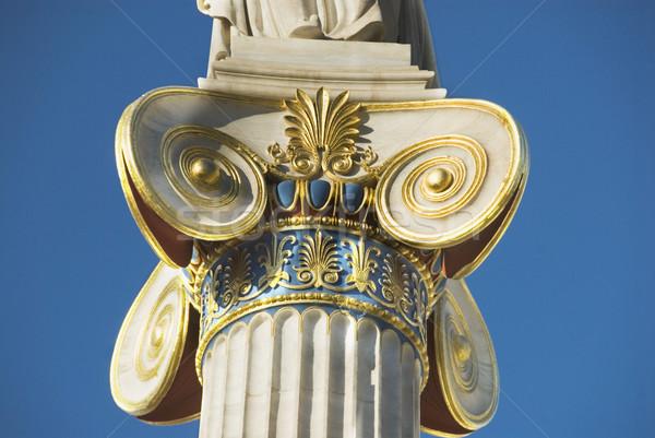 Oszlop Athén akadémia Görögország terv oktatás Stock fotó © imagedb