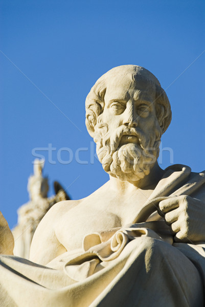 Görmek heykel Atina akademi Yunanistan Stok fotoğraf © imagedb
