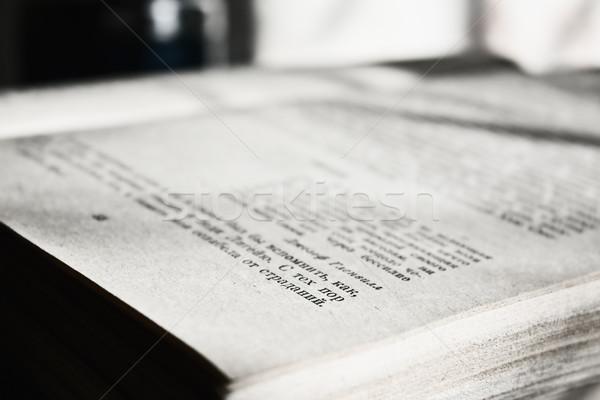 Close-up of open book Stock photo © inoj