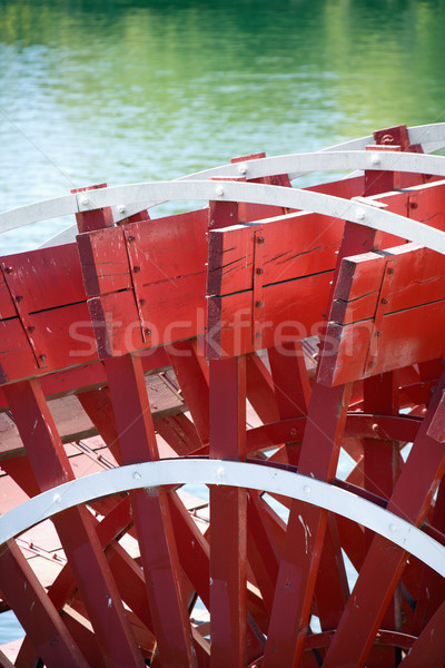 Paddlewheel of riverboat. Stock photo © iofoto