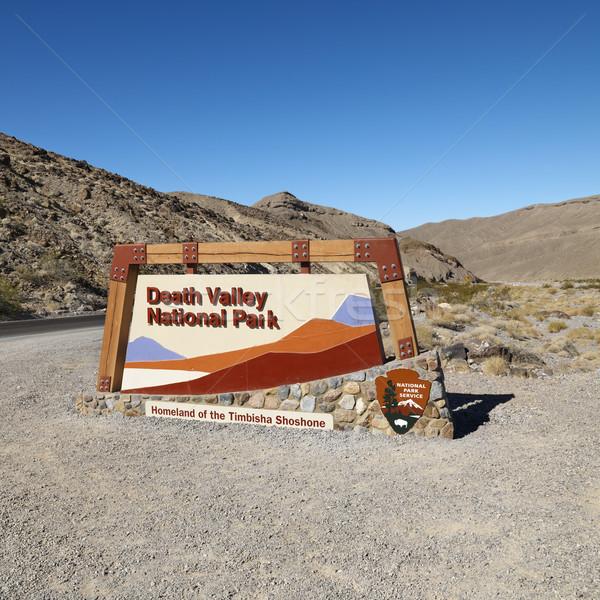 Muerte valle parque signo entrada viaje Foto stock © iofoto