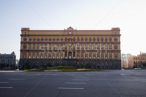 Former KGB Building Stock photo © iofoto