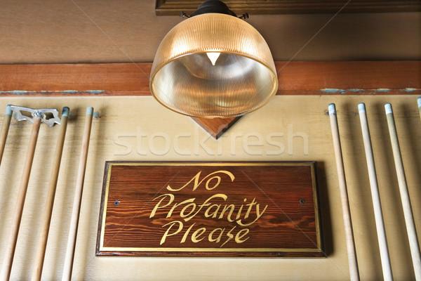 Sign requesting no profanity. Stock photo © iofoto