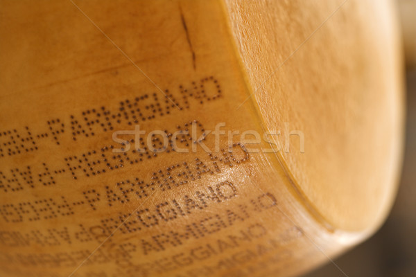 Stamped parmigiano cheese. Stock photo © iofoto