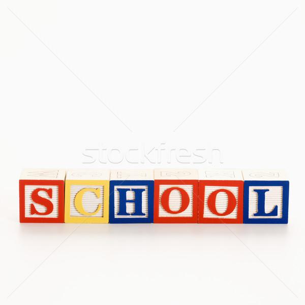Zdjęcia stock: Zabawki · alfabet · bloków · budynków · wielokondygnacyjnych · pisownia · słowo