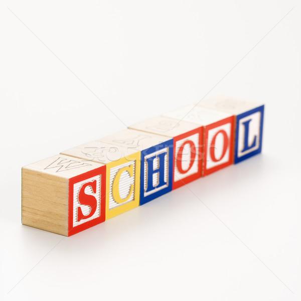Játék tömbházak ábécé helyesírás szó iskola Stock fotó © iofoto