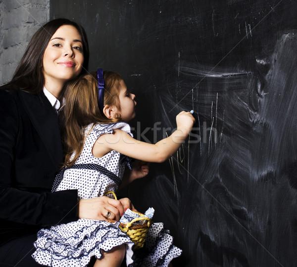 Portre olgun kadın öğretmen küçük sevimli Stok fotoğraf © iordani