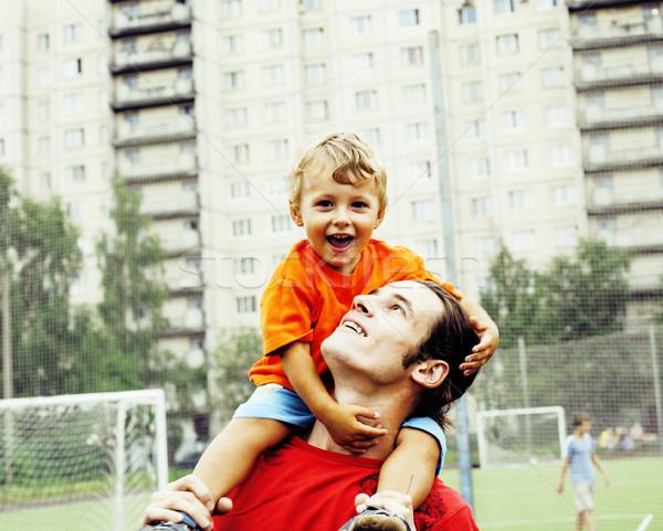Сток-фото: Открытый · жизни · люди · счастливая · семья · отцом · сына · играет