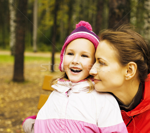 portrait of happy family mother with daughter in park Stock photo © iordani