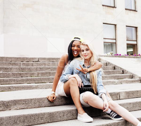 ストックフォト: 2 · 大学 · 建物 · 笑みを浮かべて