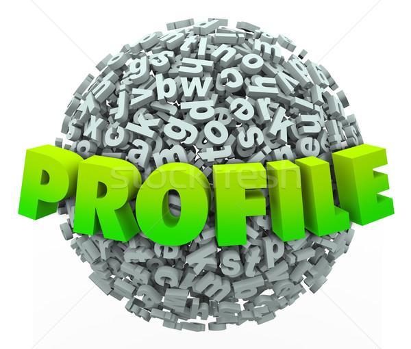 Stockfoto: Profiel · woord · brief · bal · bol · bijwerken