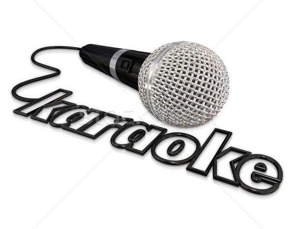 Karaoke mikrofon şarkı söyleme eğlence eğlence olay Stok fotoğraf © iqoncept