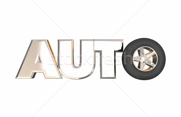 Autó ipar autó jármű gyártó állás Stock fotó © iqoncept