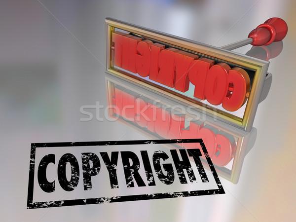 Direitos autorais marca ferro nome produto proteção Foto stock © iqoncept