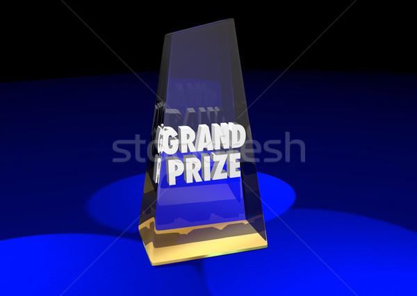 Prix attribution gagnant haut première place 3d illustration Photo stock © iqoncept
