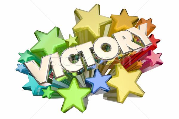 勝利 星 受賞 競争 勝者 お祝い ストックフォト © iqoncept