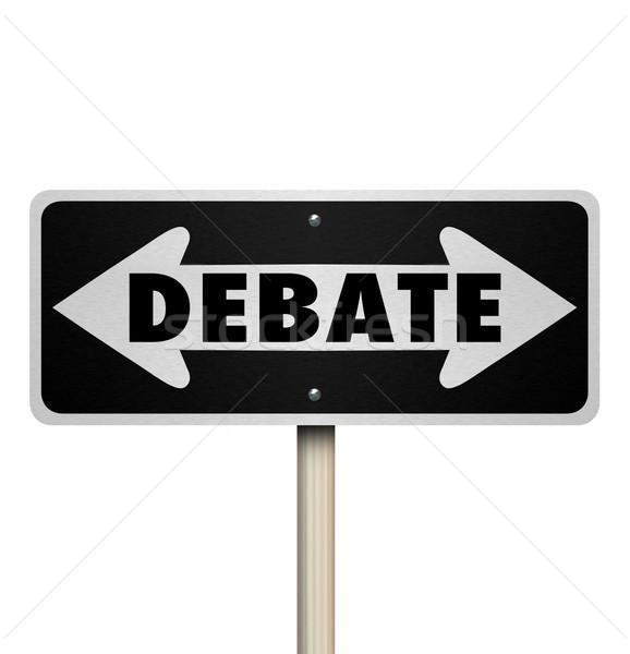 Debate dois maneira estrada placa de rua escolher Foto stock © iqoncept
