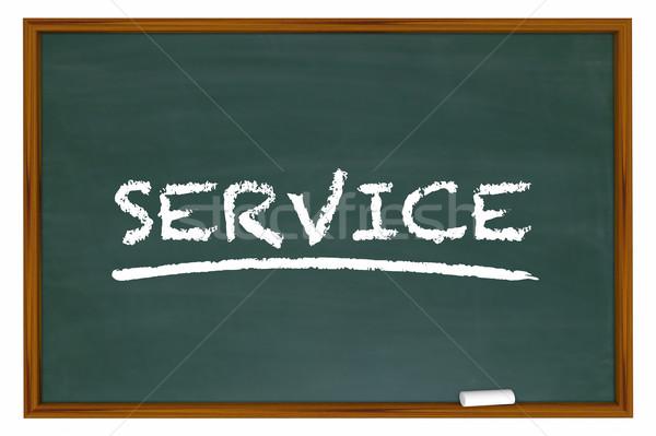 サービス 顧客満足 言葉 チョーク ボード 3次元の図 ストックフォト © iqoncept