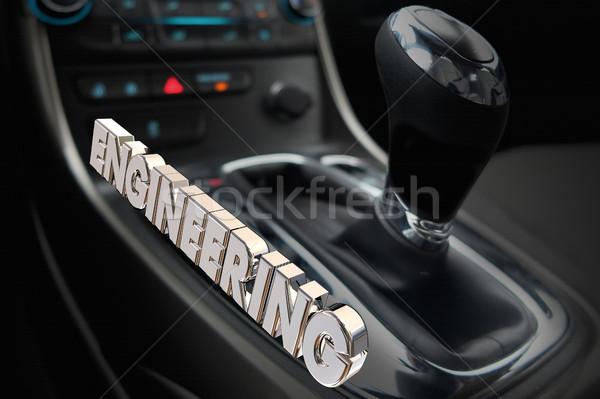 Inżynierii projektu auto samochodu pojazd wnętrza Zdjęcia stock © iqoncept