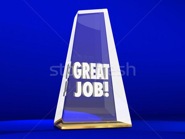 Great Job Good Performance Award Trophy Employee Stock photo © iqoncept