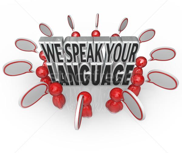 Beszéd nyelv emberek vásárlók beszél engem Stock fotó © iqoncept