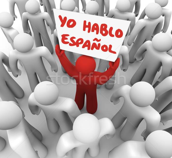 Yo személy tart felirat spanyol hangszóró Stock fotó © iqoncept