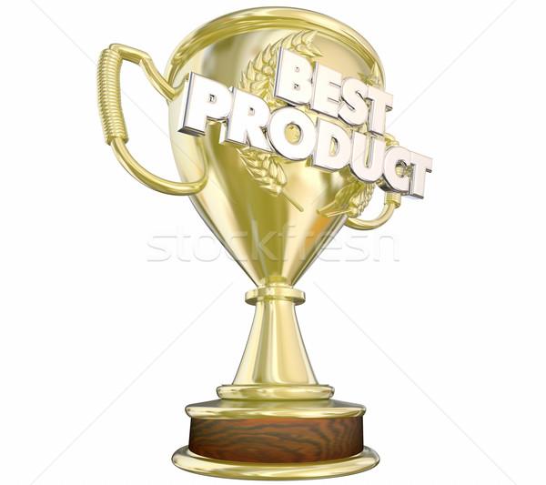 Best Product Top Prize Award Gold Trophy 3d Illustration Stock photo © iqoncept
