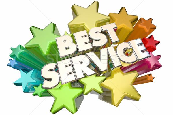 ベスト サービス 会社 顧客満足 星 3次元の図 ストックフォト © iqoncept